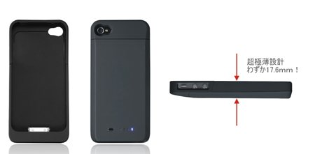Eix Power Skin for iPhone4