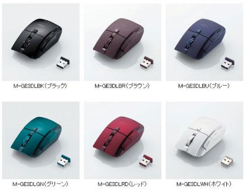 """""""OBSIDIAN""""M-GE3DLシリーズ"""