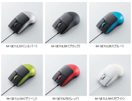 """""""RECT""""M-GE1ULシリーズ"""