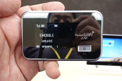 Pocket WiFi LTE(GL06P)