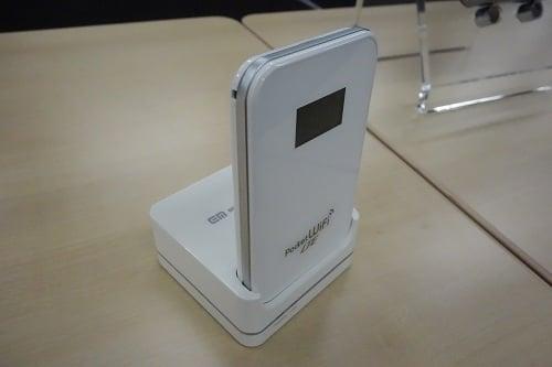 Pocket WiFi LTE(GL05P)