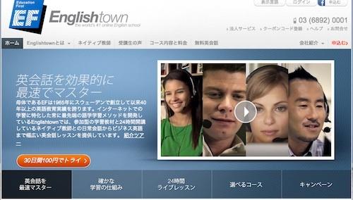 englishtown_top