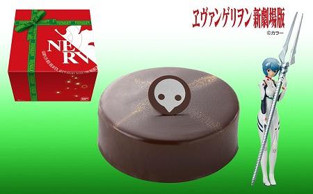 エヴァンゲリオンケーキ(使徒チョコレートケーキ)