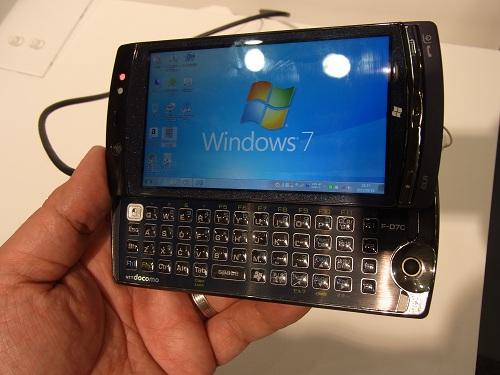 Windows Phoneじゃないよ! 通話できるパソコン『Windows 7 ケータイ F-07C』