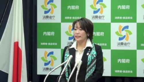 2013年4月2日 消費者庁 森大臣 定例記者会見