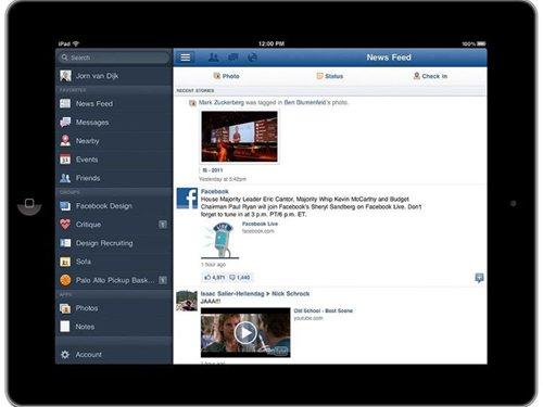 iPad向け Facebookアプリ メニュー表示