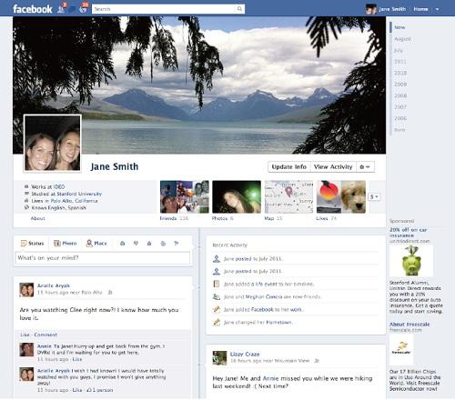 Facebook タイムライン機能を搭載した新しいプロフィール(2011.9.22)