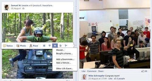 Facebook タイムライン アクティビティの公開範囲設定