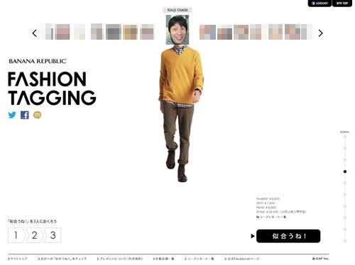 カラシ色のセーターがポイントのコーディネート