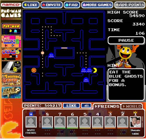 80年代ナムコ黄金期のゲームが『Facebook』で遊べる