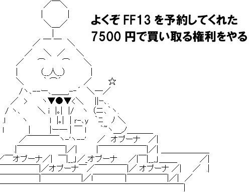 ff134