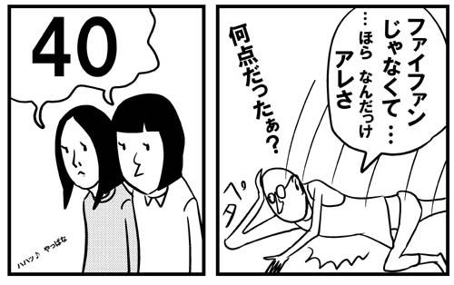 ff136
