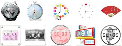 『遅刻なう』 有料オプションの時計ウィジェット