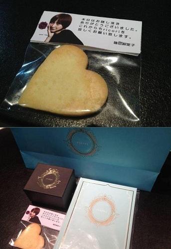 AKB48篠田麻里子の手作りクッキーが100万円で落札され「一生懸命に作ったのに」と悲痛の声