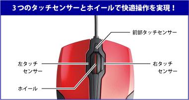 M-TW1URシリーズ