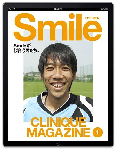 クリニーク『Smile』