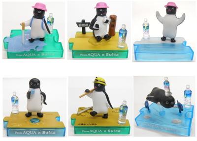 『From AQUA』に付属する6種類のSuicaペンギンフィギュア