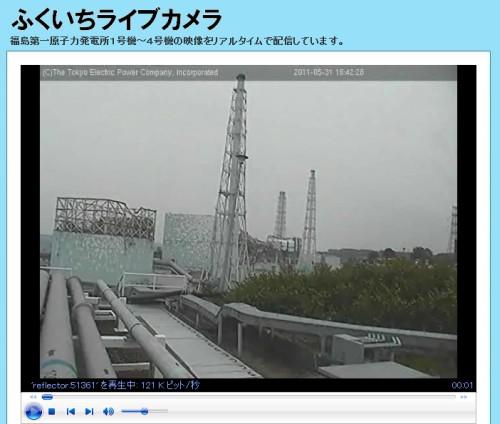 ふくいちライブカメラ(新)