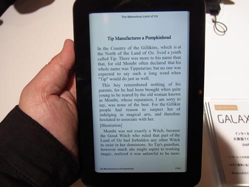 電子書籍が読みやすいのが印象的