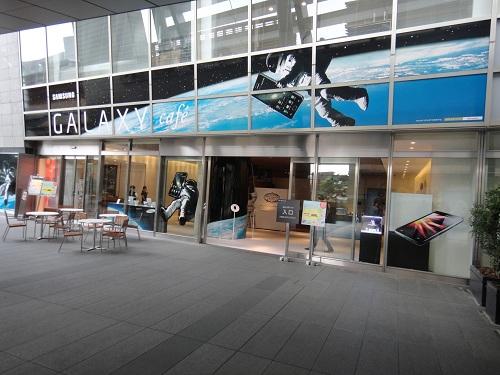 GALAXY S IIのタッチ&トライができるGALAXY CAFEに行ってきた!