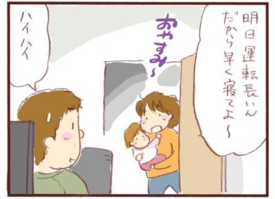 getmanga02