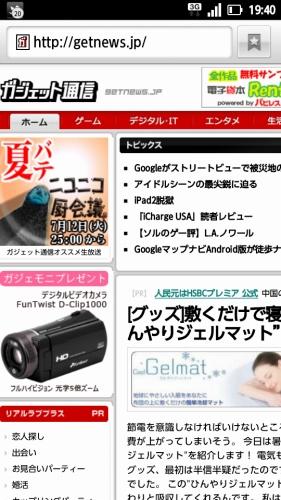 getnews02