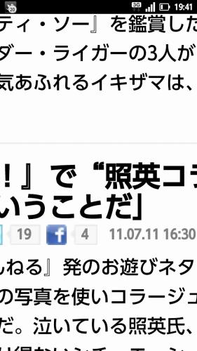 getnews_03
