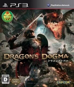 ドラゴンズドグマ PS3版パッケージ