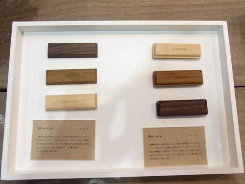 左がチョコレートをイメージした『Chocolat』、右が最中をイメージした『Monaca』
