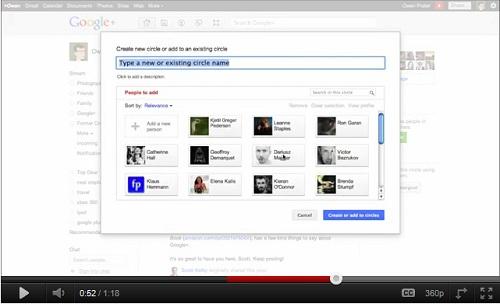 『Google+』サークル共有(1)