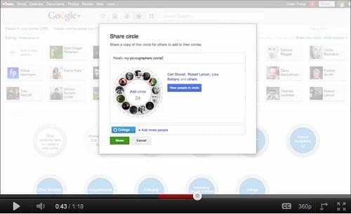 『Google+』サークル共有(2)