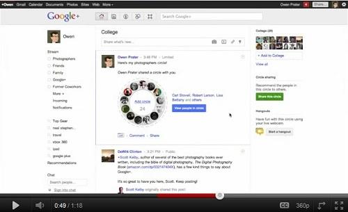 『Google+』サークル共有(3)