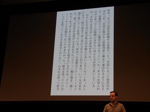日本語の縦書き表示に対応