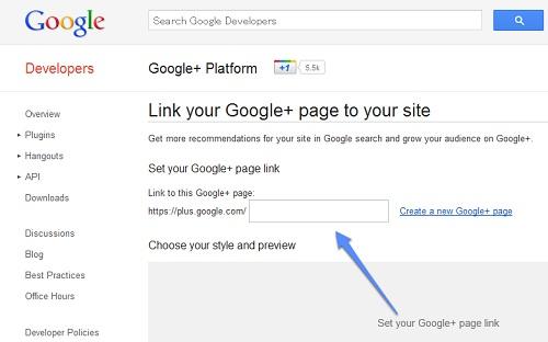 Google+バッジ 作成ツール