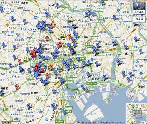 東京都内避難場所マップ