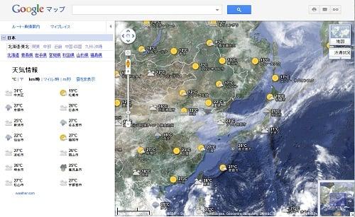 Googleマップに天気情報追加 雲の動き