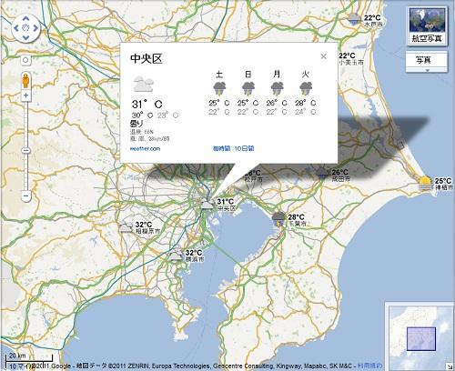 Googleマップに天気情報追加