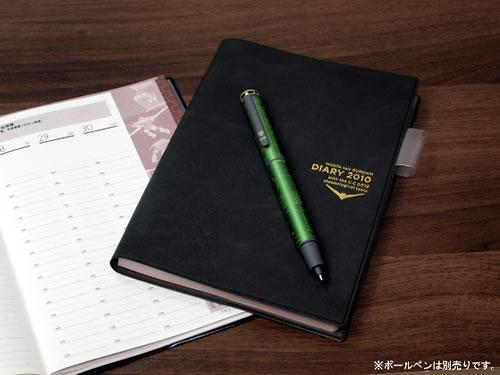 gundam_diary1