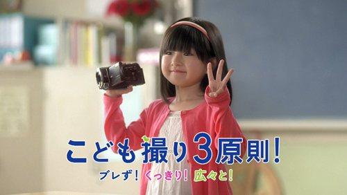 ソニー ハンディカム 2011年秋の新CM 小林星蘭ちゃん出演