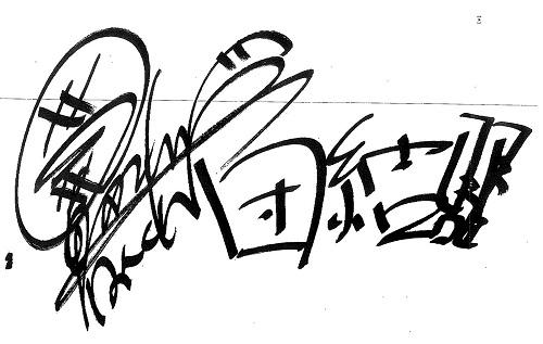 HAN-KUNさんからのメッセージ