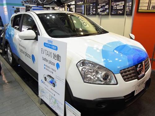EVタクシーの実車が展示されています