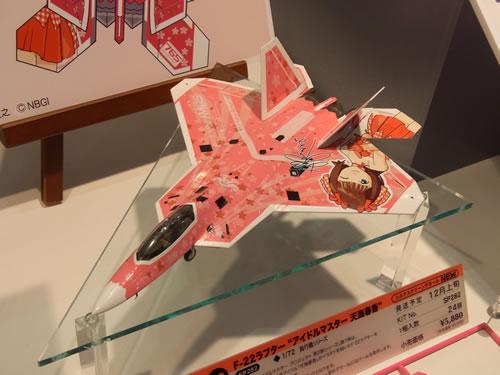 『全日本模型ホビーショー』からゲーム・アニメ系の新製品をチェック
