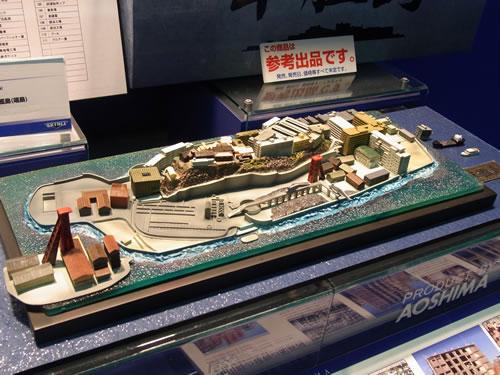 """青島文化教材社は、""""参考出品""""として『1/14000 軍艦島(端島)』を出展"""
