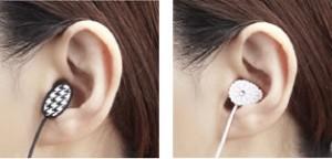 hp-fxp_ears