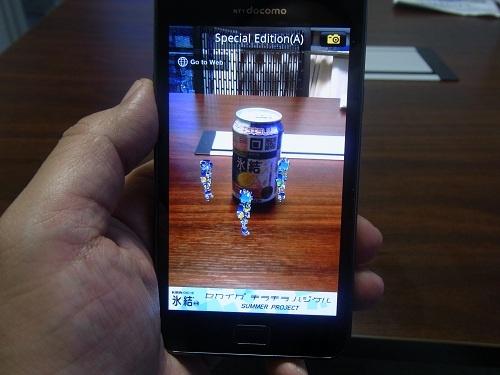 画面左から3体のロボットが登場