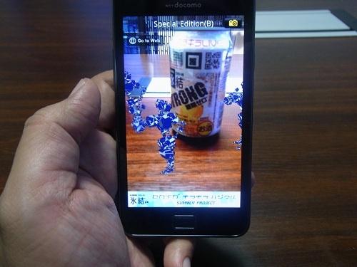 『ストロング シチリア産レモン糖類ゼロ』では別デザインのロボットが