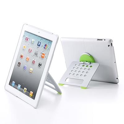 iPad2ケース(スタンド・ハンドル機能)200-SL012