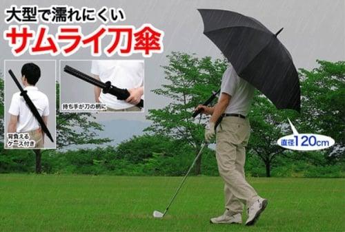 持ち手が刀の柄になっている大型サムライ傘(EEA-YW0681)