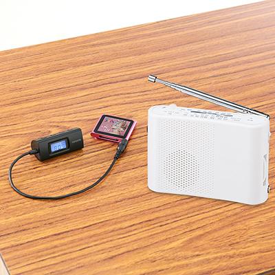 電池式FMトランスミッター『400-FMT003』