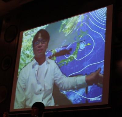 天気図と合成